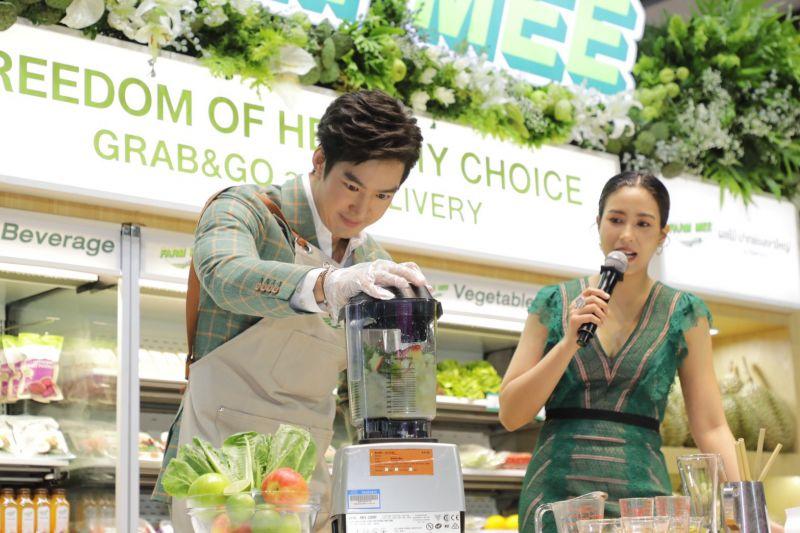 ซีพี บีแอนด์เอฟ อาหารเสริมสุขภาพ FARM MEE เดี่ยว สุริยนต์