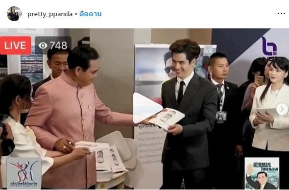 ฟิล์ม ธนภัทร เฌอปราง BNK48 บี ท็อป มิว พบ นายกตู่ พล.อ.ประยุทธิ์