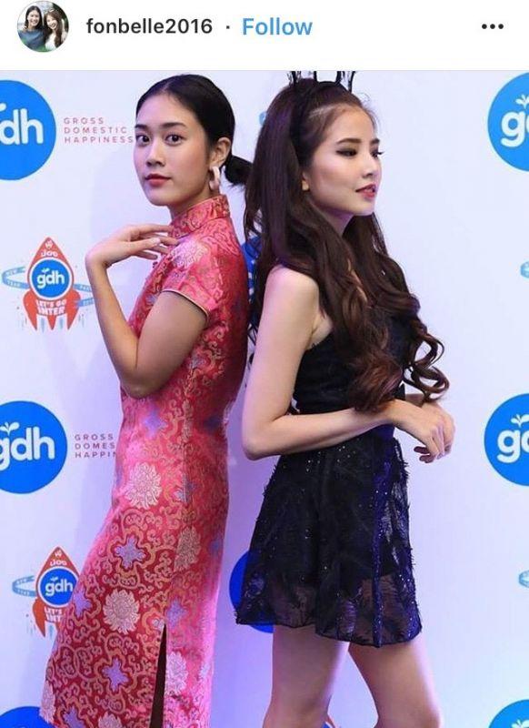 GDH นักแสดง ปาร์ตี้