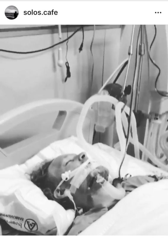 ยิปซี คีรติ แฟน นิโคลัส ป่วย ไม่สบาย