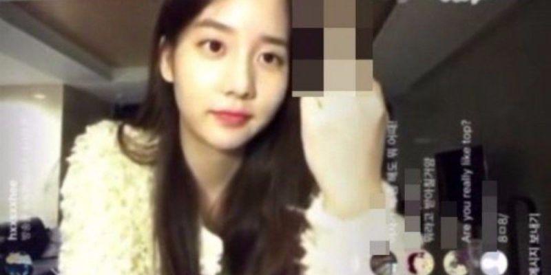 Han Seo Hee ชาวเน็ต ยาเสพติด