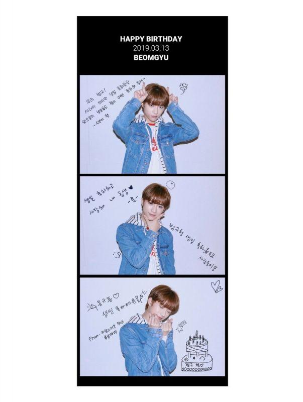 BeomGyu วง TxT #HAPPYBEOMGYUDAY