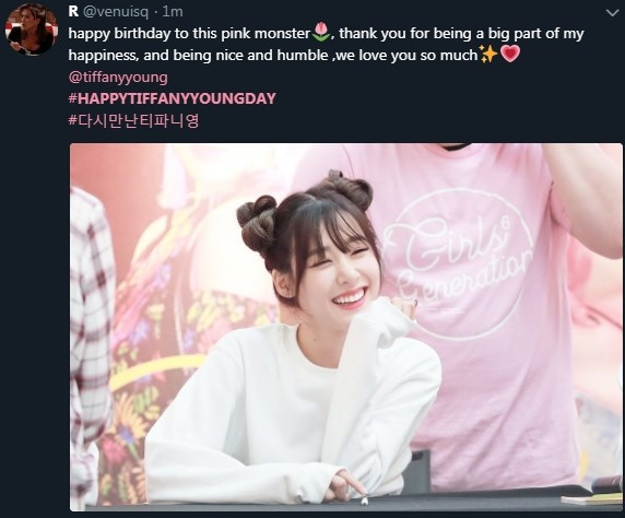 Tiffany ไอดอล เกาหลี