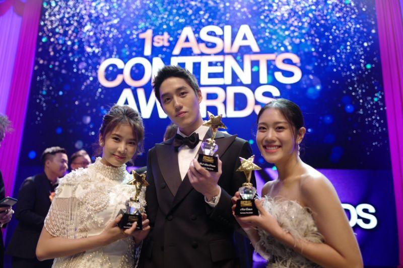 ฮอร์โมนส์ Best Asian Drama Asia Contents Awards ปูซาน