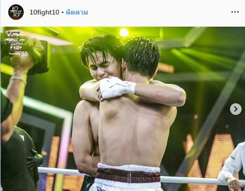 ชิน ฮั่น 10Fight10 สังเวียน
