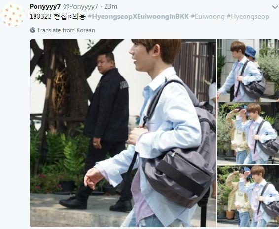 HyeongSeop EuiWoong EXO แฟนมีต meeting