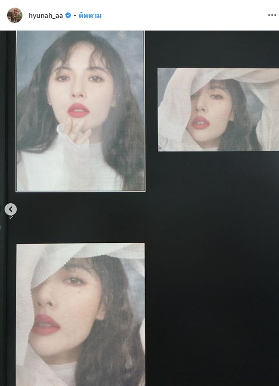 HyunA เคลื่อนไหว ออก Cube