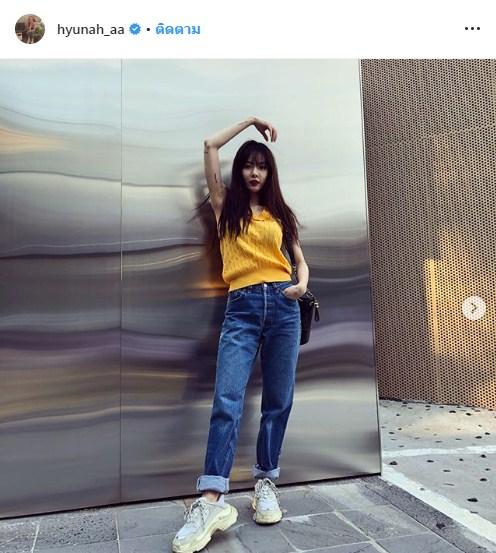 HyunA Cube ศิลปิน ออก จาก ค่าย จดหมาย