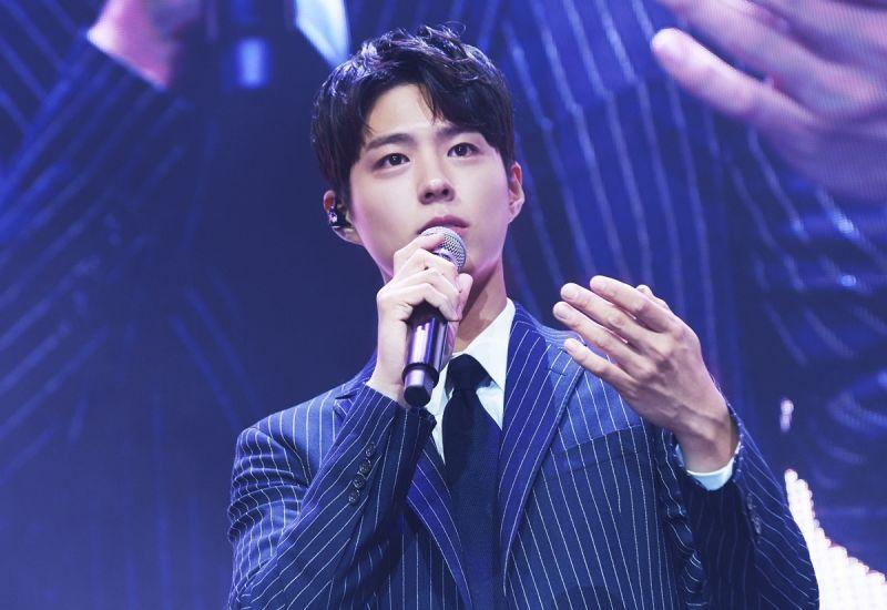 Park Bo Gum V Gong Yoo Kang Daniel  L