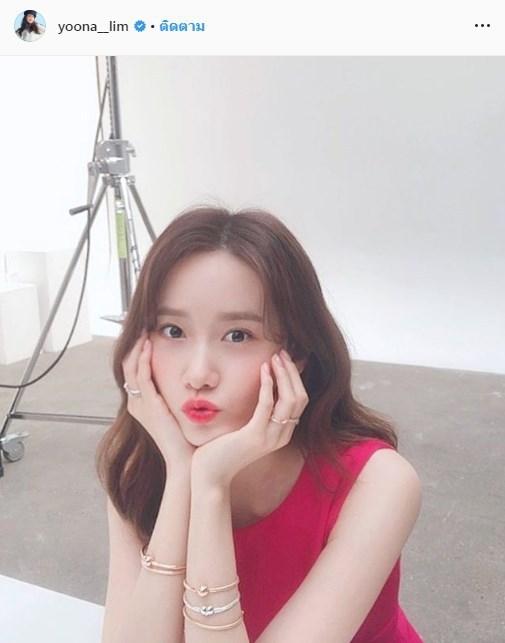YoonA  Lee Seung Gi