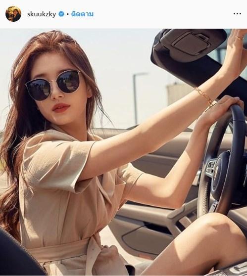 Suzy Lee Min Ho