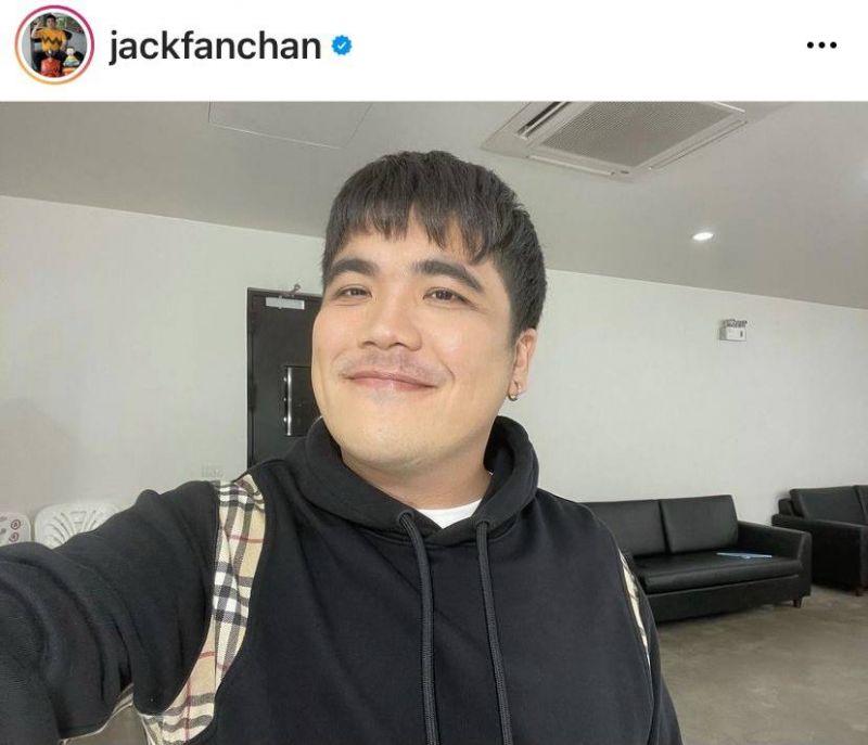 แจ๊ค แฟนฉัน