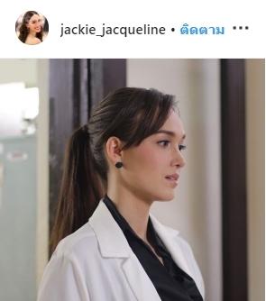แจ็คกี้ ชาเคอลีน หมอขวัญตา รักจังเอย