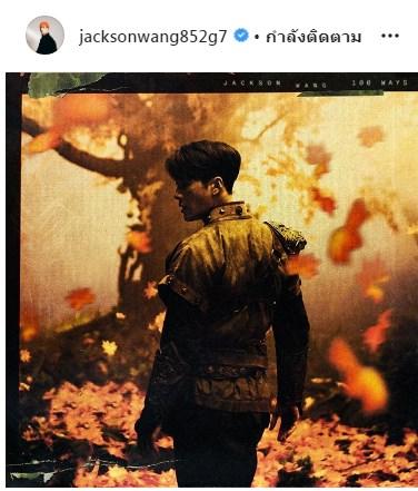 Jackson Wang ศิลปินเดี่ยว เดบิวท์ Mediabase อเมริกา