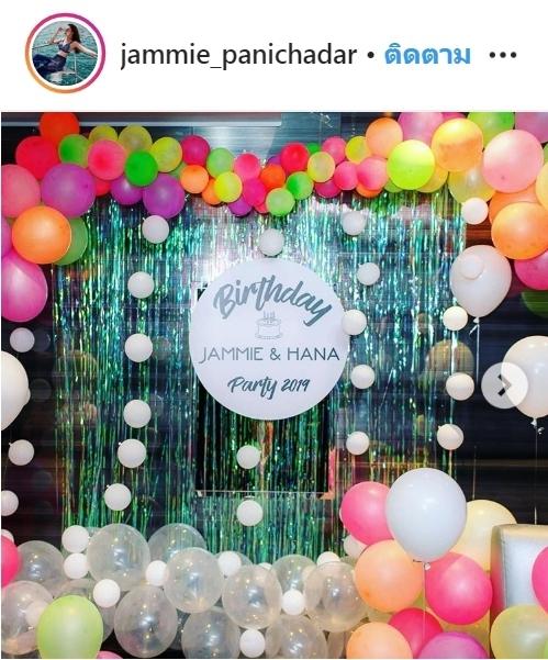 แจมมี่ ปาณิชดา ฮาน่า ลีวิส วันเกิด
