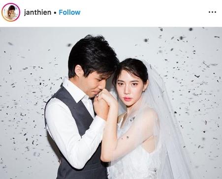 เจนี่ อัลภาชน์ ณ ป้อมเพชร น้องสาว แจนนิส แต่งงาน