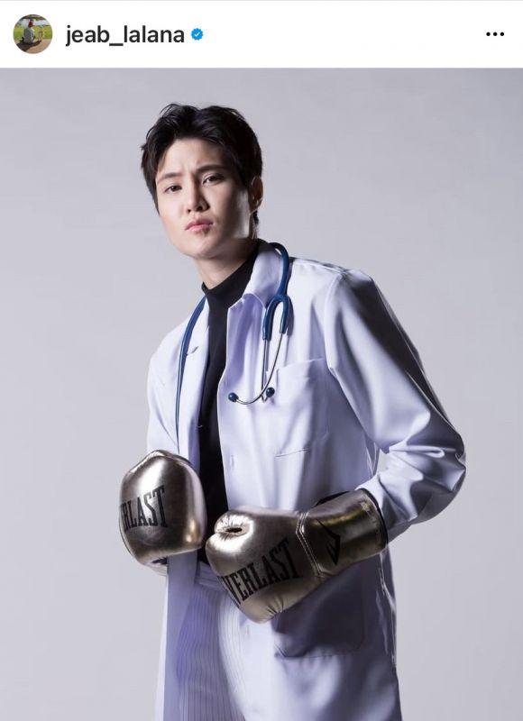 หมอเจี๊ยบ ลลนา โควิด-19 คุณหมอ นักแสดง แอบอ้าง