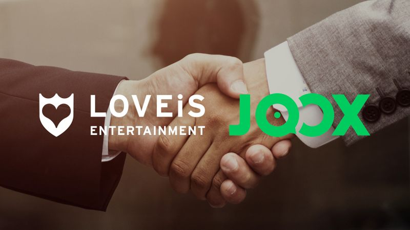 จี๊บ เทพอาจ LOVEiS Entertainment JOOX