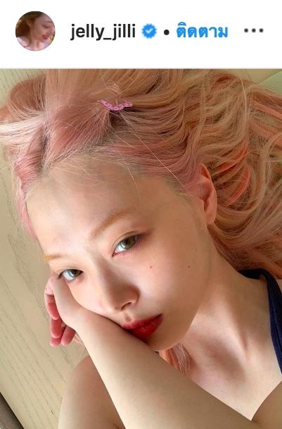 SM True ชี้แจง ข่าวมั่ว พาดพิง ซอลลี่