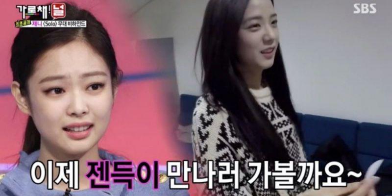 Jennie BLACKPINK ซึ้ง เพื่อน  Rose Jisoo Lisa