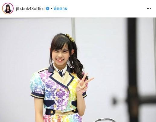 จิ๊บ BNK48 ดราม่า หน้าตา
