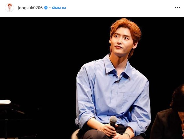 Lee jongsuk ฉีกสัญญา ต้นสังกัด