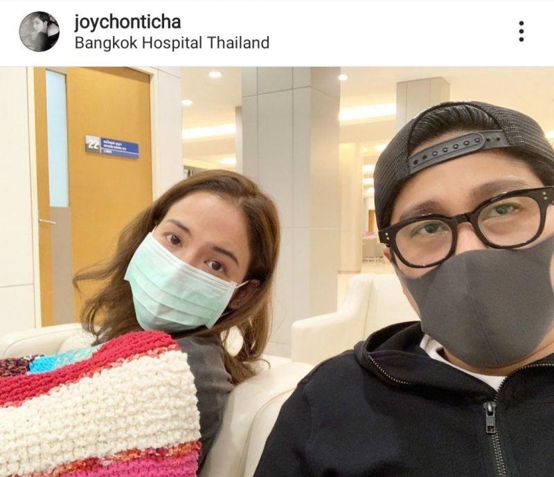 จอย ชลธิชา ป่วย ชิคุนกุนยา