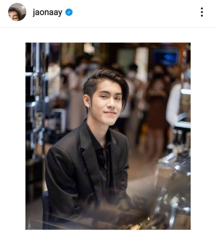 จูเน่ เจ้านาย วันเกิด