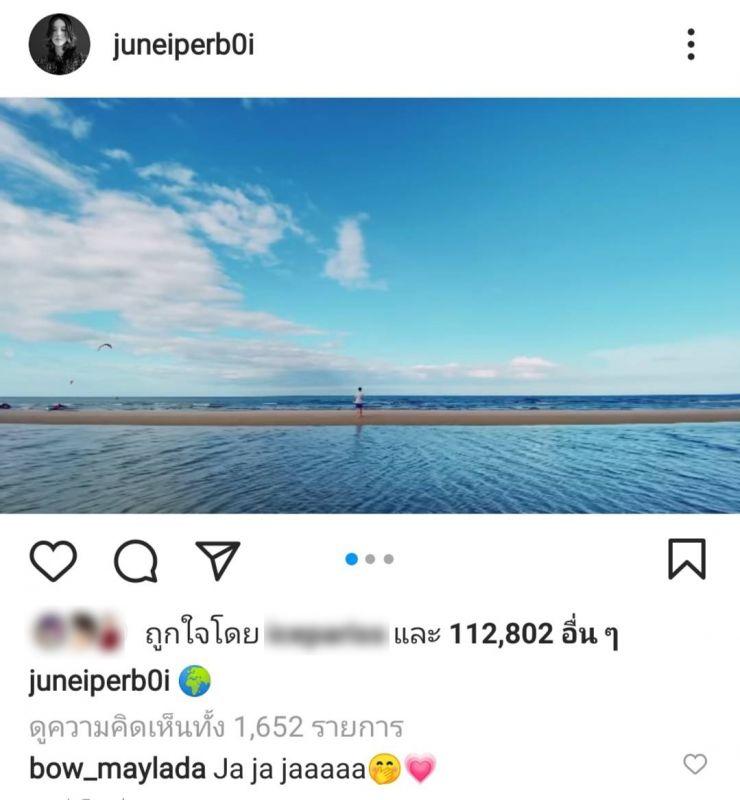 จูเน่ เจ้านาย