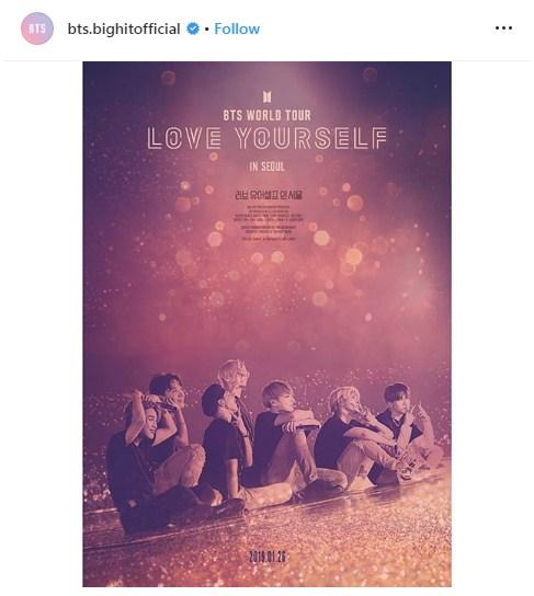 Jungkook วูบ กลางคอนเสิร์ต ป่วย #GetWellSoonJungkook