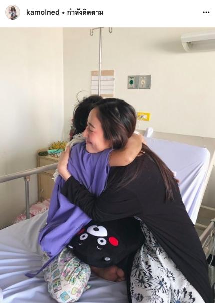 อายส์ กมลเนตร เยี่ยม แฟนคลับ ป่วย มะเร็ง