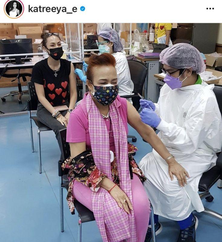 แคทรียา อิงลิช ดารา นักแสดง วัคซีนโควิด แพทย์