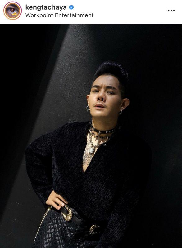 เก่ง ธชย นักร้อง ความรัก LGBTQ