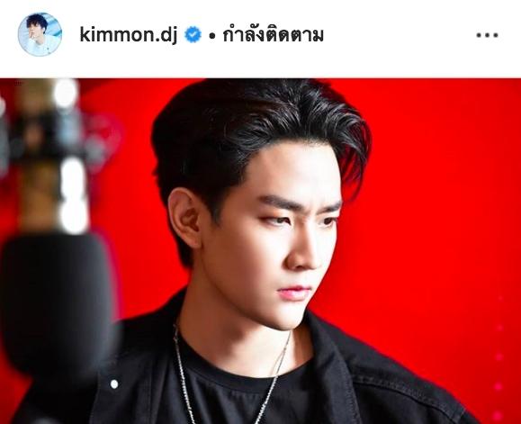 คิมม่อน วโรดม หัวหน้าวง SBFIVE นักร้อง ศิลปิน