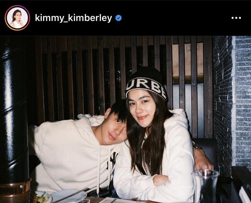 เดียร์น่า ทริป เกาหลี หมาก คิมเบอร์ลี่ โดนแซะ โดนแซว