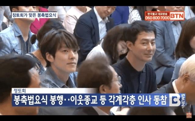 Kim Woo Bin คัมแบ็ค ตื่นเต้น