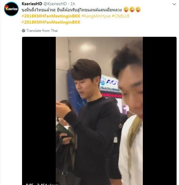 Kang Min Hyukถึงไทย Boice