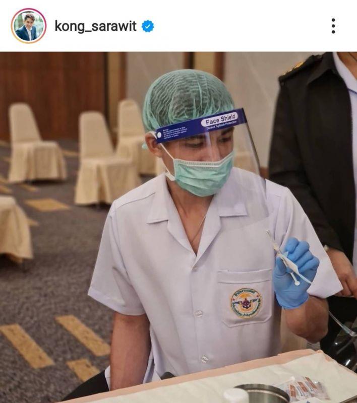 หมอก้อง โควิด19 วัคซีน