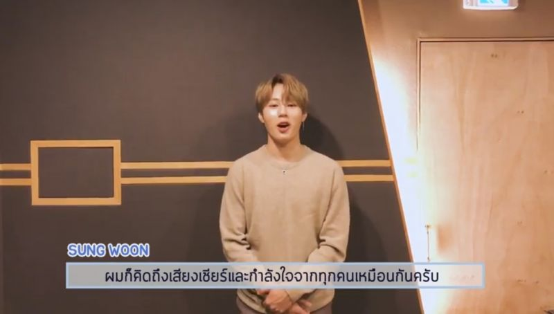 K-POP FESTA Produce 101 Produce X 101