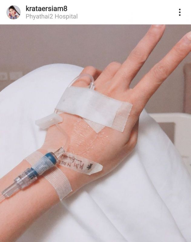 กระแต ผ่าตัดด่วน ติดเชื้อ กินหน้าอก