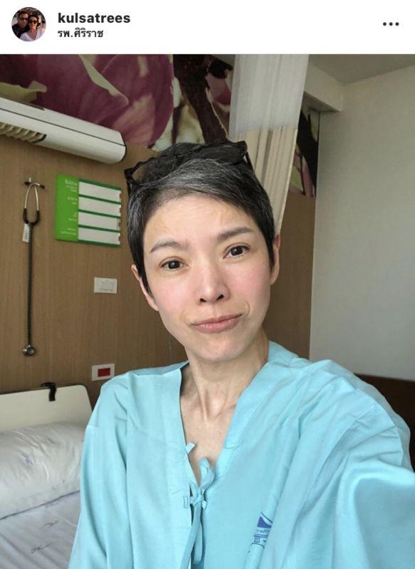 นิ้ง กุลสตรี ถ่ายเป็นเลือด สุขภาพ ป่วย กำลังใจ
