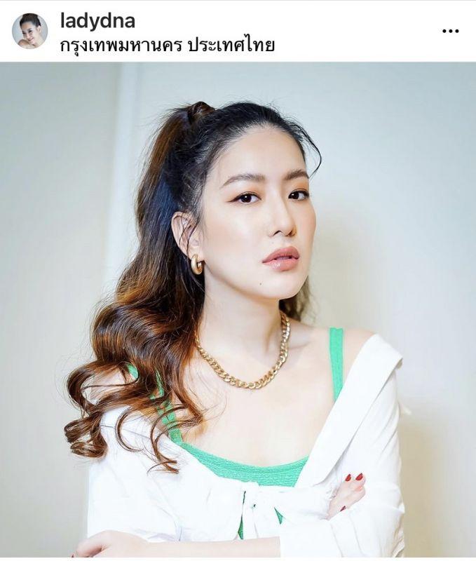 ได๋ ไดอาน่า ดีเจภูมิ บริจาค ดารา นักแสดง