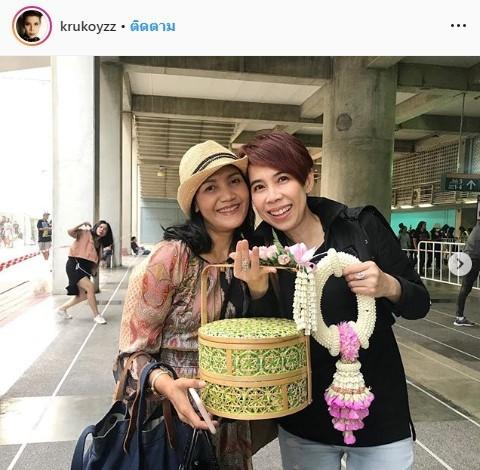 ตายาย ลิซ่า คอนเสิร์ต แฟนคลับ #BLACKPINKInBangkokEncoreDay3