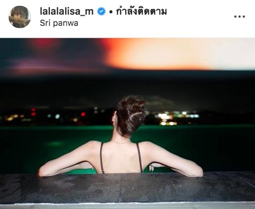 ลิซ่า ลลิษา มโนบาล ลิซ่า BLACKPINK เที่ยวภูเก็ต