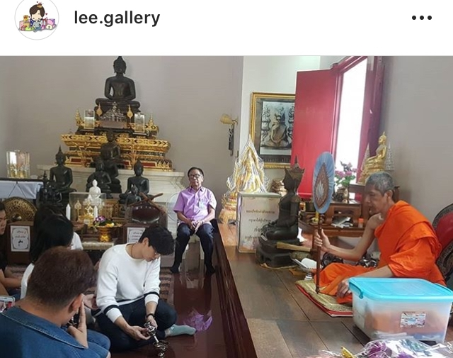 #LeesDayandCharity2019 #Lee_Thanat ลี ฐานัฐพ์