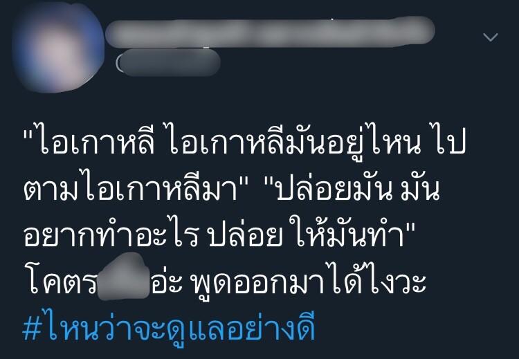 เอลฟ์ ทงเฮ leedonghae superjunior