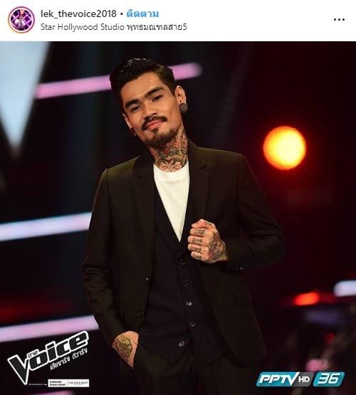 The Voice แชมป์ เล็ก ซีซั่น 7 #thevoiceTH