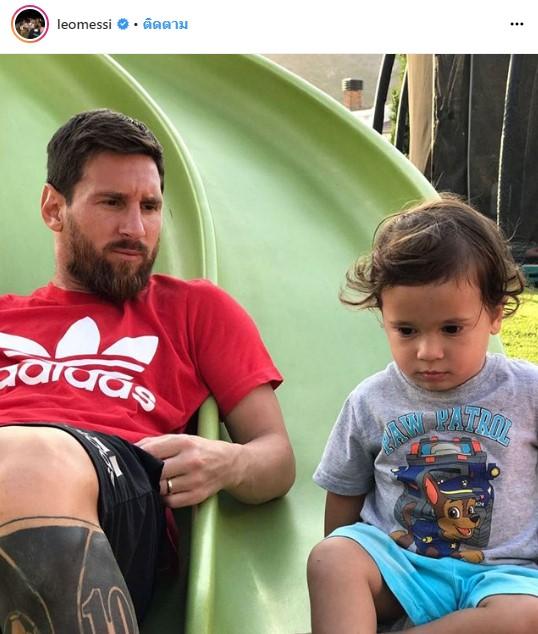#สวัสดีบอลโลก #worldcup2018 #อาร์เจนตินา เมซซี่ Leo Messi