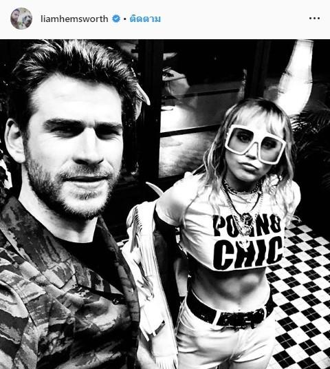 Miley Cyrus Liam Hemsworth เลิก ความรัก