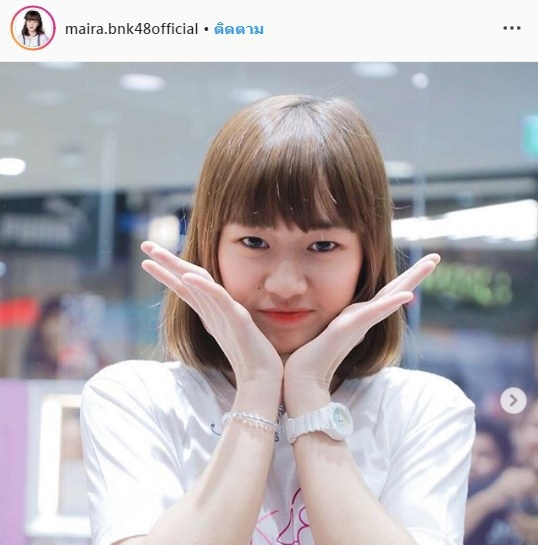BNK48 มัยร่า เปิดประวัติ